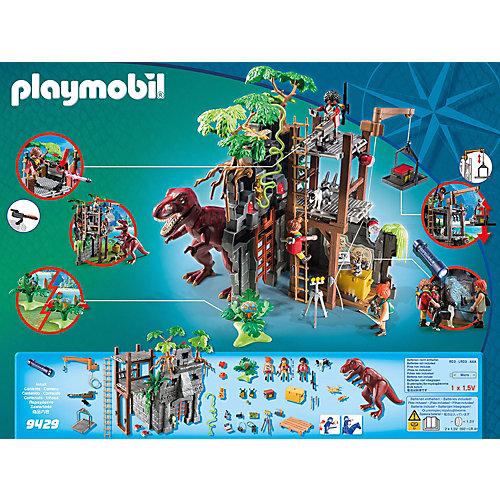 Конструктор Playmobil Затерянный храм с тиранозавром, 26 деталей от PLAYMOBIL®