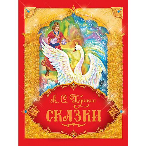 А. С. Пушкин Сказки от Росмэн