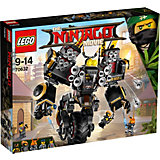 Конструктор LEGO Ninjago 70632: Робот землетрясений