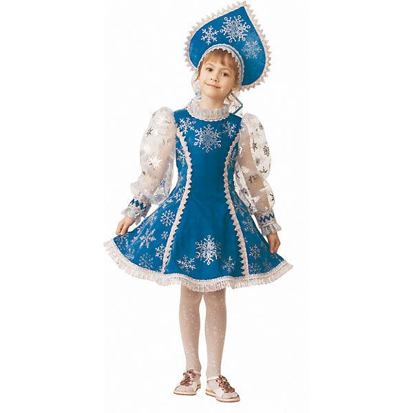 Карнавальный костюм Карнавальный костюм