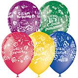 """Воздушные шары Latex Occidental """"С днём рождения"""" 25 шт., пастель + декоратор"""