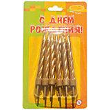 """Свечи для торта Патибум """"Золотые"""" с держателями, 6 см., 12 шт."""