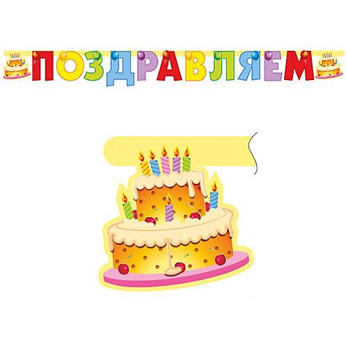 """Гирлянда Procos """"Поздравляем. Торт"""" 196 см. от Procos"""