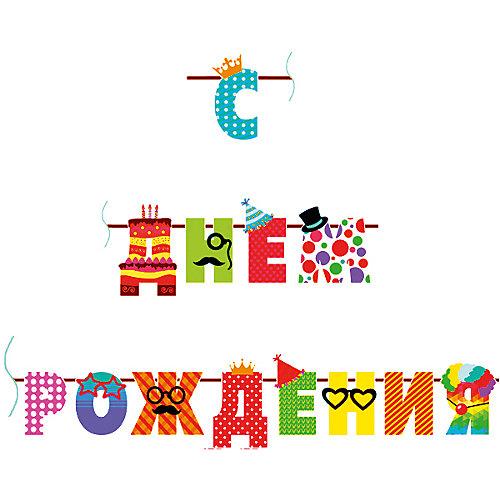 """Гирлянда Procos """"С Днём Рождения. Веселые буквы"""", 250 см. от Procos"""