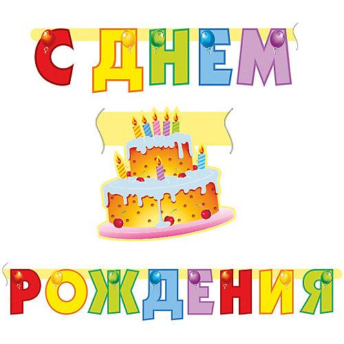 """Гирлянда Procos """"С Днём Рождения. Торт"""", 200 см от Procos"""