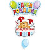 """Украшение-подвеска для праздника Procos """"С Днем Рождения. Медвежонок"""" 41х90 см."""