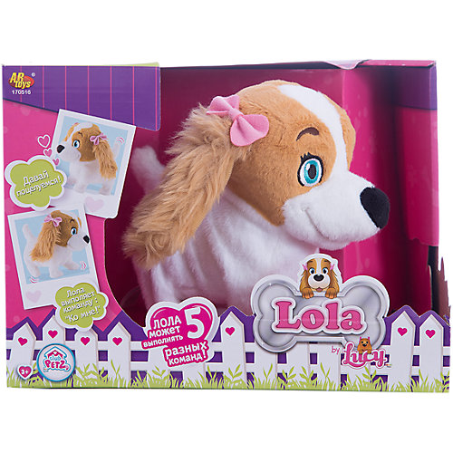 "Интерактивная игрушка IMC Toys ""Собака Lola"" от IMC Toys"