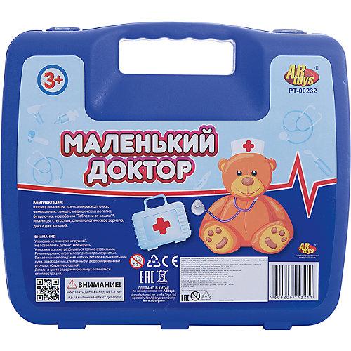 """Игровой набор Abtoys """"Маленький доктор"""", 14 предметов от ABtoys"""
