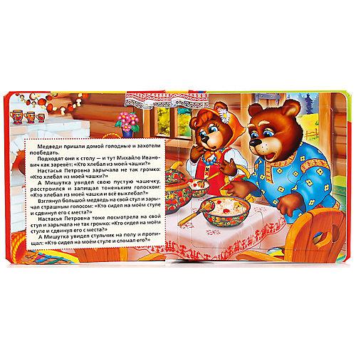 """Книга с пазлами """"Три медведя"""" Союзмультфильм от Умка"""