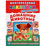 """Многоразовые наклейки для малышей """"Домашние животные"""""""