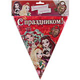 "Гирлянда-флаги п/э дизайн ""EVER AFTER HIGH""  300 см"
