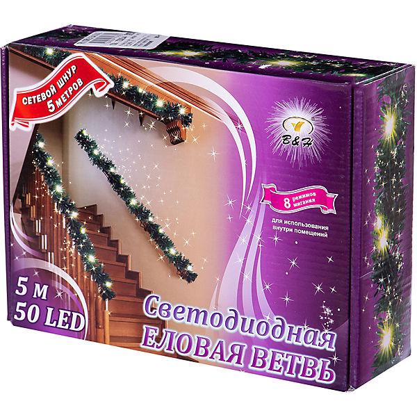 """Новогодняя электрогирлянда B&H """"Еловая ветвь"""" 50 белых светодиодов, 5 м"""