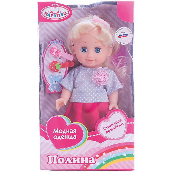 Кукла 20 см , твердое твердое тело, без звука .
