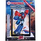 """Раскраска Devar Kids """"Transformers"""" Роботы под прикрытием"""