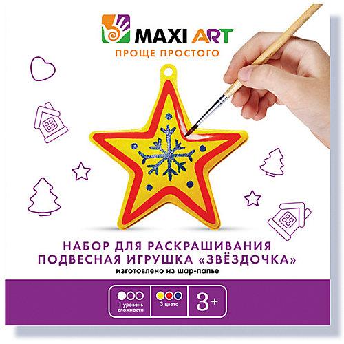 """Набор для раскрашивания Maxi Art """"Подвесная игрушка"""" Звёздочка, 8 см от Maxi Art"""