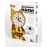 Набор для творчества. Деревянные часы своими руками. Котёнок