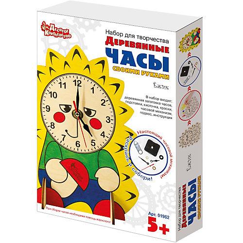 Набор для творчества. Деревянные часы своими руками (с красками). Ёжик от Десятое королевство
