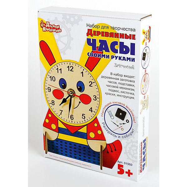 Набор для творчества. Деревянные часы своими руками (с красками). Зайчонок