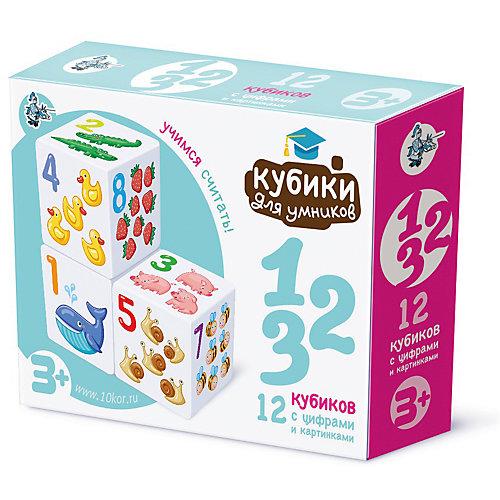 """Кубики пластиковые """"Кубики для умников. Учимся считать"""" 12 шт (белые) от Десятое королевство"""