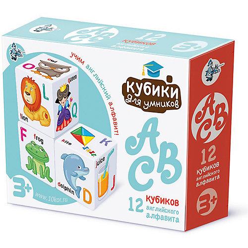 """Кубики пластиковые """"Кубики для умников. Английский алфавит"""" 12 шт (белые) от Десятое королевство"""