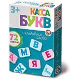 """Касса букв на магнитах """"Складываем слова"""" 72 эл (мягк.)"""