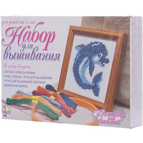 """Набор для творчества. Вышивка """"Дельфин"""" (с рамкой и пяльцами) от Десятое королевство"""