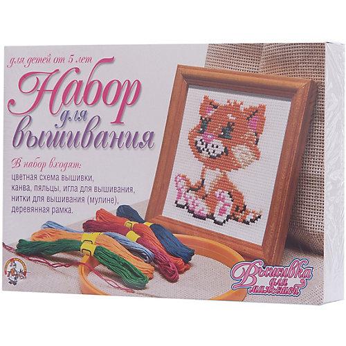 """Набор для творчества. Вышивка """"Котенок"""" (с рамкой и пяльцами) от Десятое королевство"""
