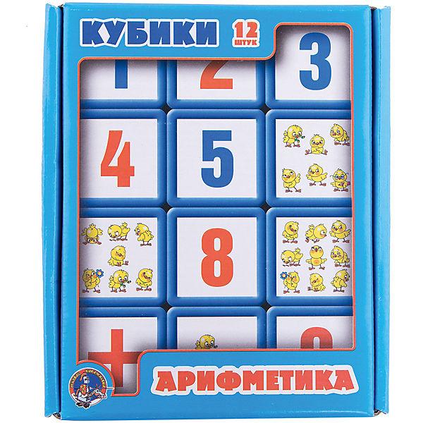 """Выдувка. Кубики с бортиком """"Арифметика"""" 12 эл (5,5 см)"""