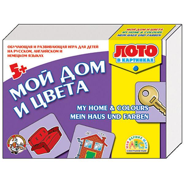 """Лото в картинках для обучения детей английскому и немецкому """"Мой дом и цвета"""""""