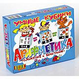 """Кубики """"Арифметика. Сложение и вычитание"""" (без обклейки) 12 шт"""