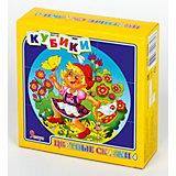 """Кубики """"Цветные сказки-4"""" (без обклейки) 9 шт"""