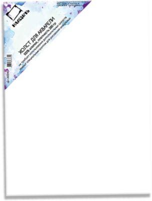 Холст акварельный на картоне Малевичъ (15х20 см)
