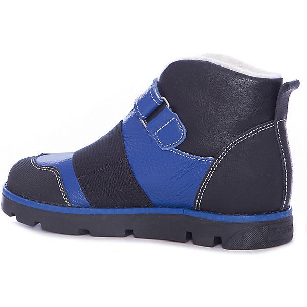 Ботинки Tapiboo для мальчика