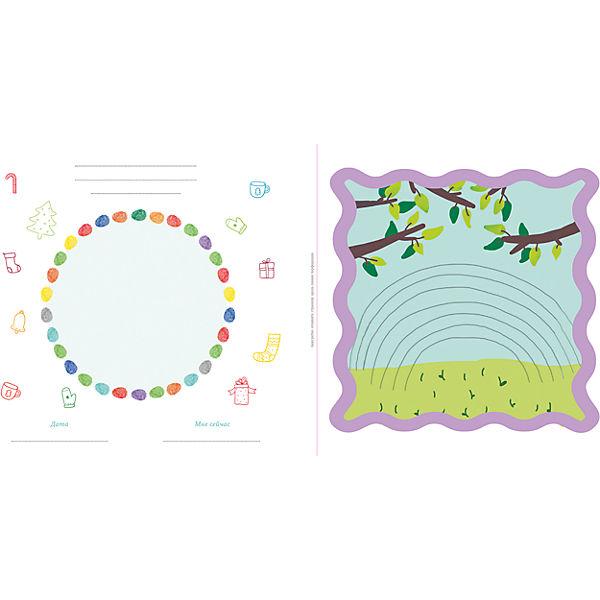 НГ. Нарисуй и подари на Новый год! Рисуем пальчиками и ладошками с 2-3 лет/Узорова О.В.