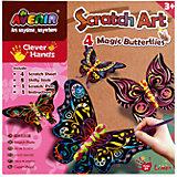 """Набор для гравюры """"Волшебные бабочки"""""""