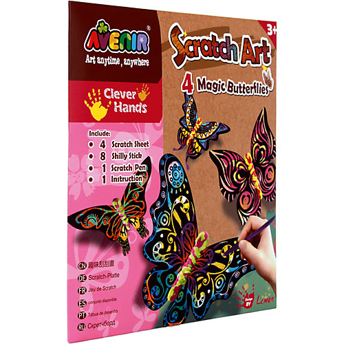 """Набор для гравюры """"Волшебные бабочки"""" от Avenir"""