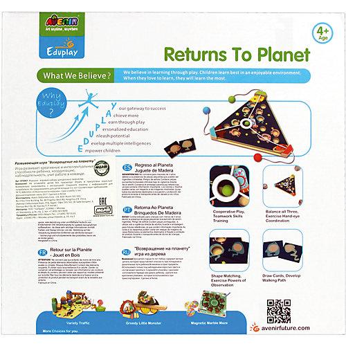 """Развивающая игра """"Возвращение на планету"""" от Avenir"""