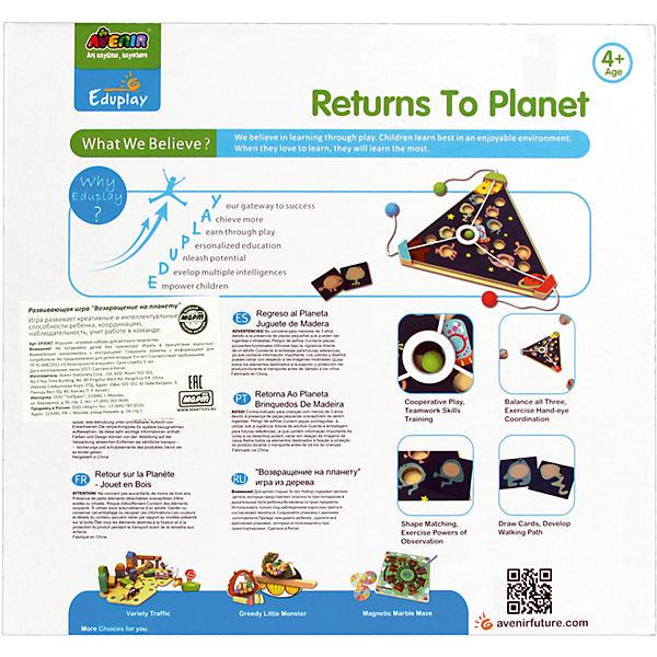 "Развивающая игра ""Возвращение на планету"""