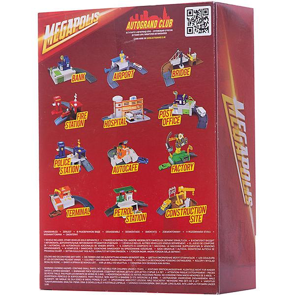 """Игровой набор Autotime """"Megapolis"""" Стройплощадка с машиной"""