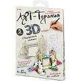 "3D пазл Origami ""Арт-терапия"" Тауэрский мост + 5 маркеров"