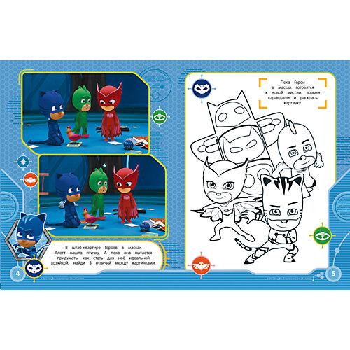 Герои в масках. Раскраски и игры с наклейками (зеленая) от Росмэн