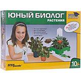 """Набор для опытов Step Puzzle Домашняя лаборатория """"Юный биолог. Растения"""""""