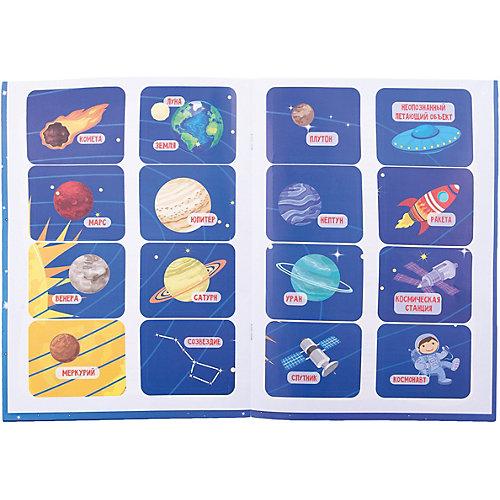 Космос: книжка-плакат от Феникс