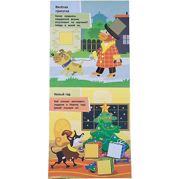 Щенки: книжка с наклейками