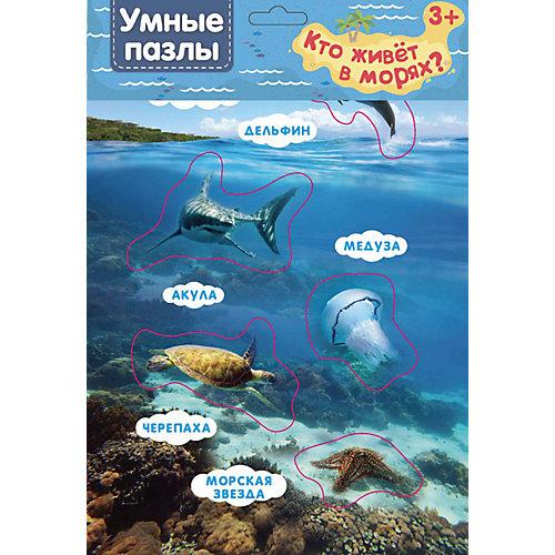 Умные пазлы. Кто живет в морях? от Fenix