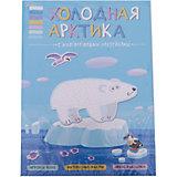 В мире животных. Холодная Арктика