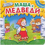 "Играем в сказку Книжка с пазлами ""Маша и медведи"""