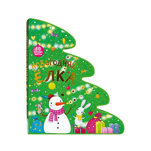 Новогодняя елка. (ЕВА)