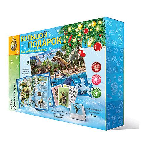 Подарок большой Новогодний. Динозавры. Пазл 260 дет + Атлас с наклейками + Игровые Карточки от ГеоДом