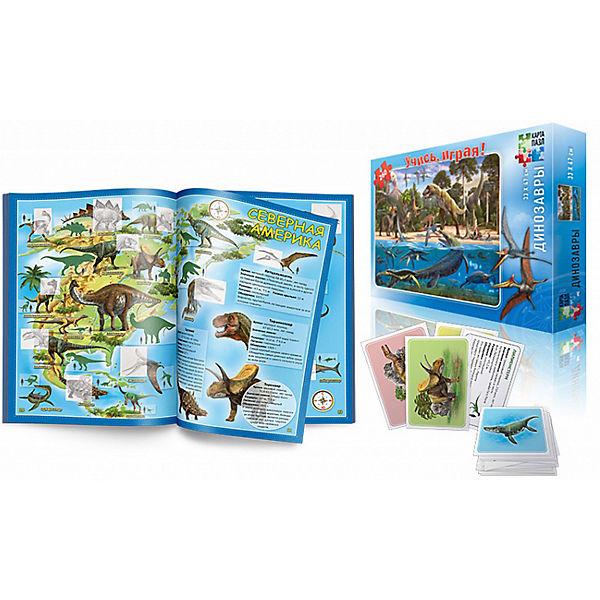 Подарок большой Новогодний. Динозавры. Пазл 260 дет + Атлас с наклейками + Игровые Карточки